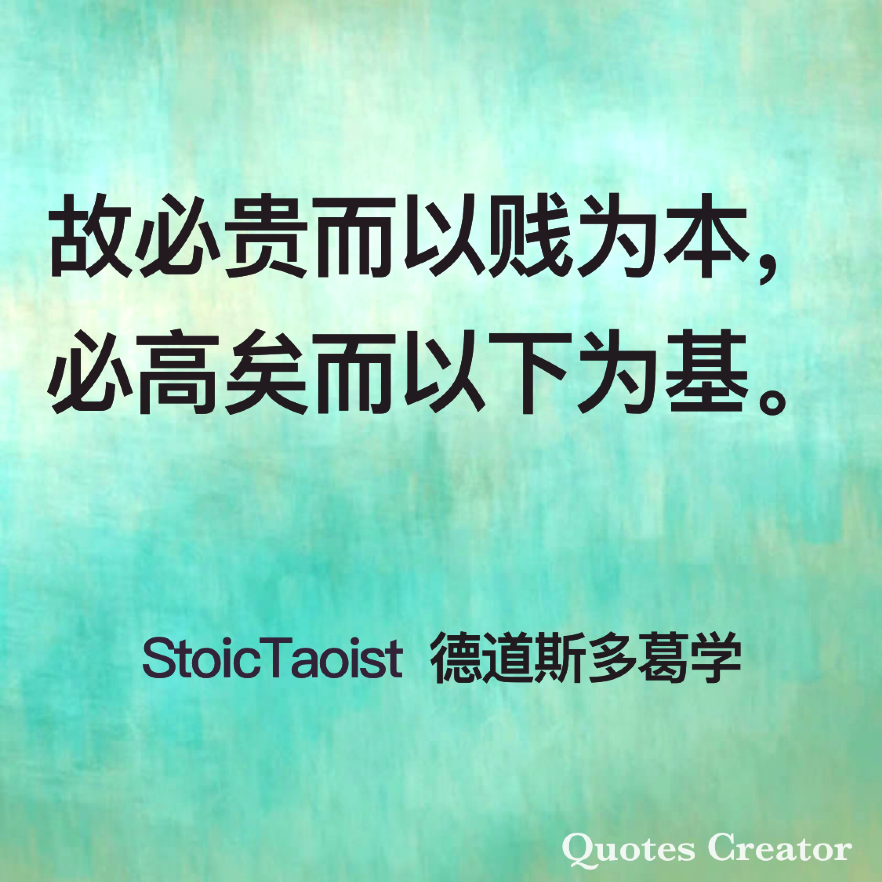 Things Fall Apart Chapter 10 Quotes: Stoic Taoism